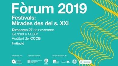 Photo of Un Fòrum per analitzar la riquesa dels festivals de música de Catalunya