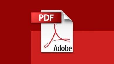 Photo of Eines de programari lliure per tractar arxius PDF