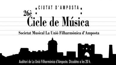 Photo of La Unió Filharmònica presenta el programa del 26è Cicle de Música Ciutat d'Amposta